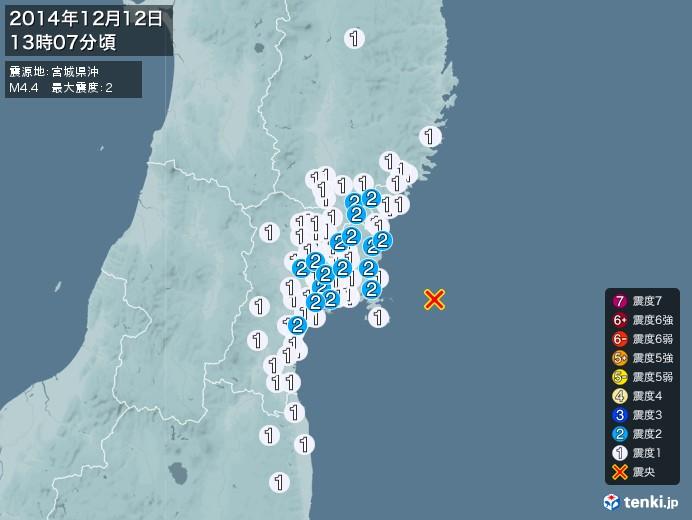 地震情報(2014年12月12日13時07分発生)