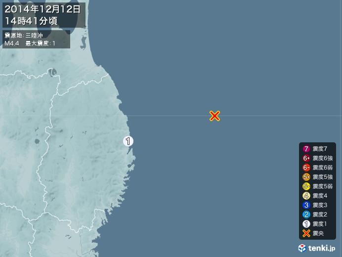 地震情報(2014年12月12日14時41分発生)