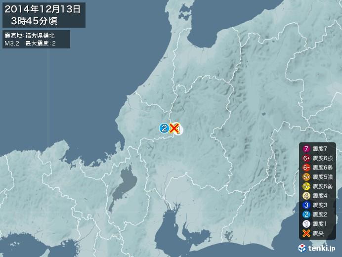 地震情報(2014年12月13日03時45分発生)