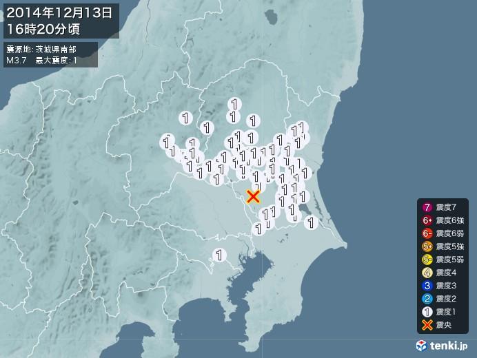 地震情報(2014年12月13日16時20分発生)