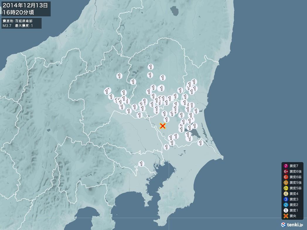 地震情報 2014年12月13日 16時20分頃発生 最大震度:1 震源地:茨城県南部(拡大画像)