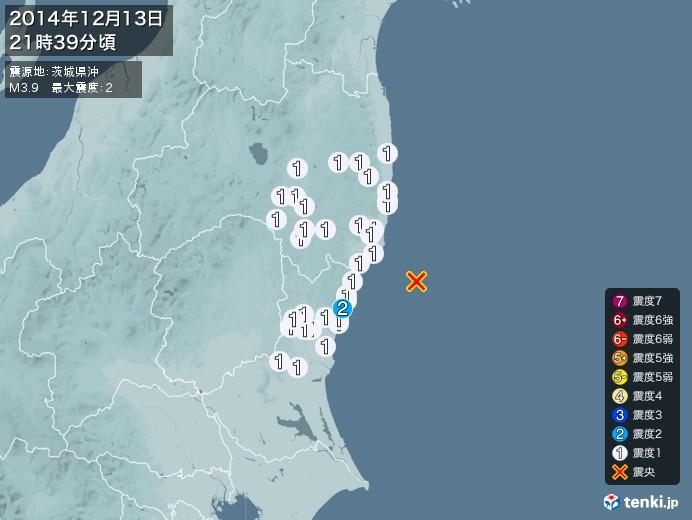 地震情報(2014年12月13日21時39分発生)