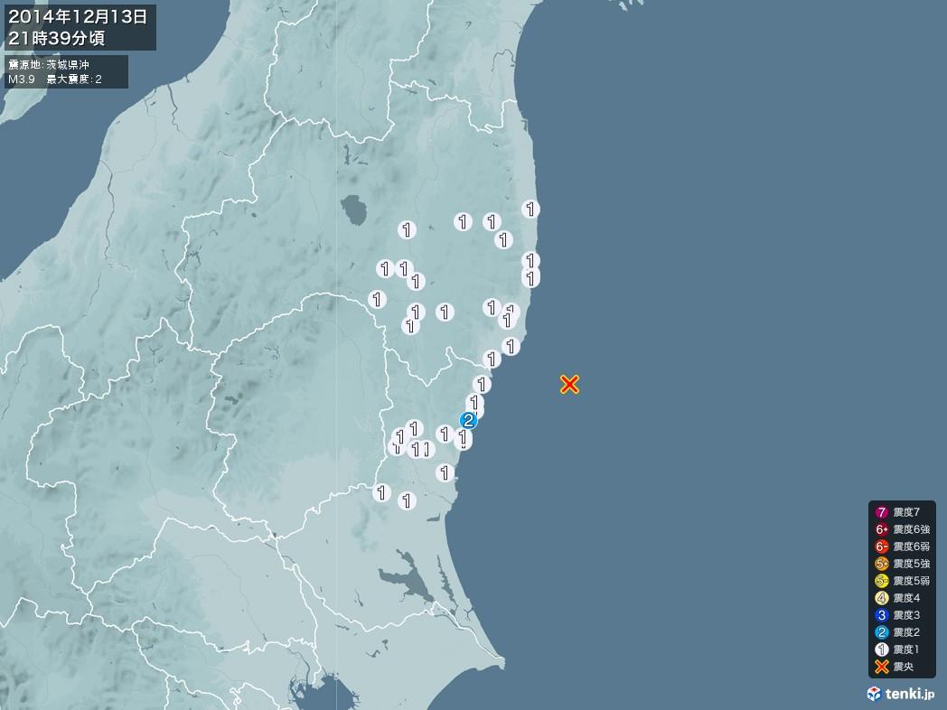 地震情報 2014年12月13日 21時39分頃発生 最大震度:2 震源地:茨城県沖(拡大画像)