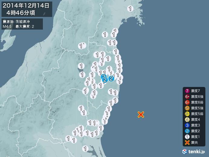 地震情報(2014年12月14日04時46分発生)