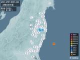 2014年12月14日04時46分頃発生した地震