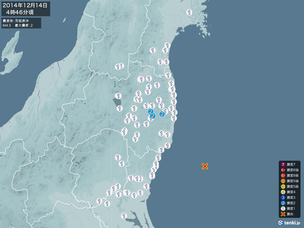 地震情報 2014年12月14日 04時46分頃発生 最大震度:2 震源地:茨城県沖(拡大画像)