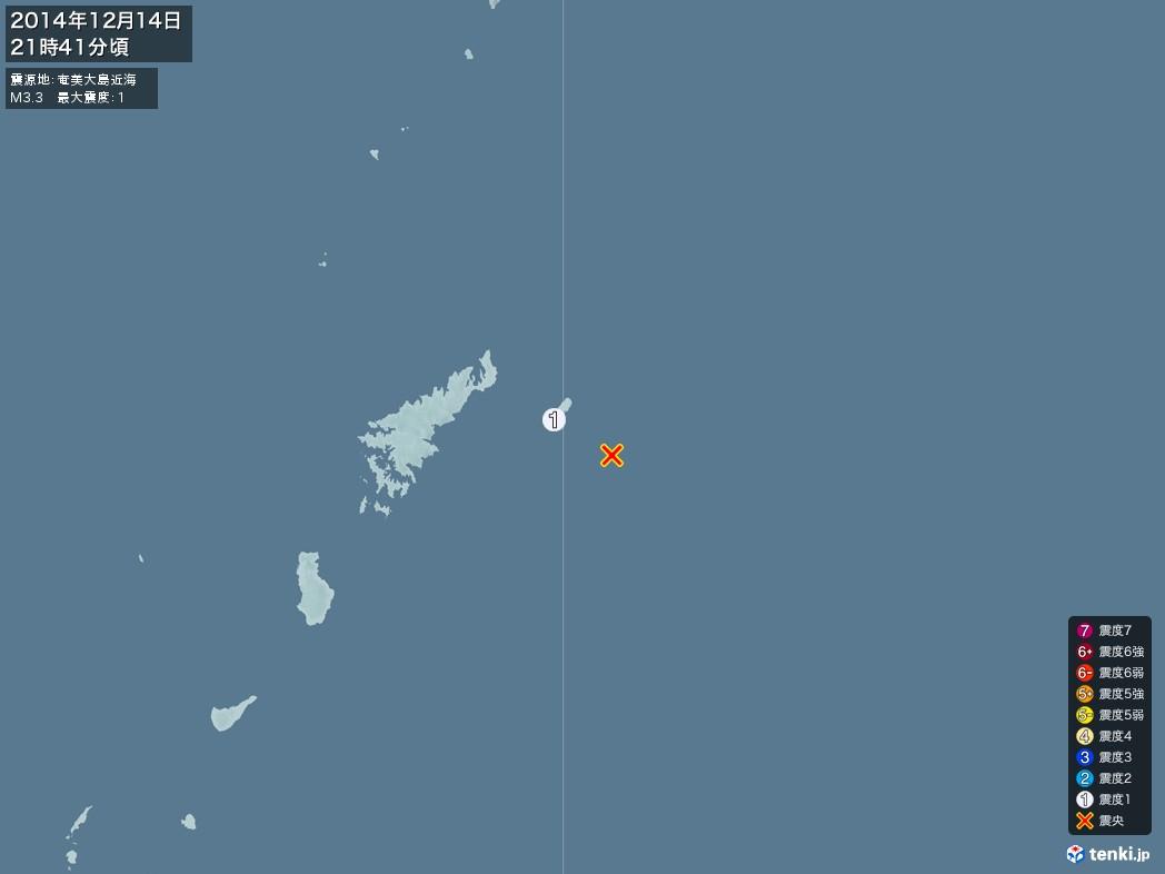 地震情報 2014年12月14日 21時41分頃発生 最大震度:1 震源地:奄美大島近海(拡大画像)
