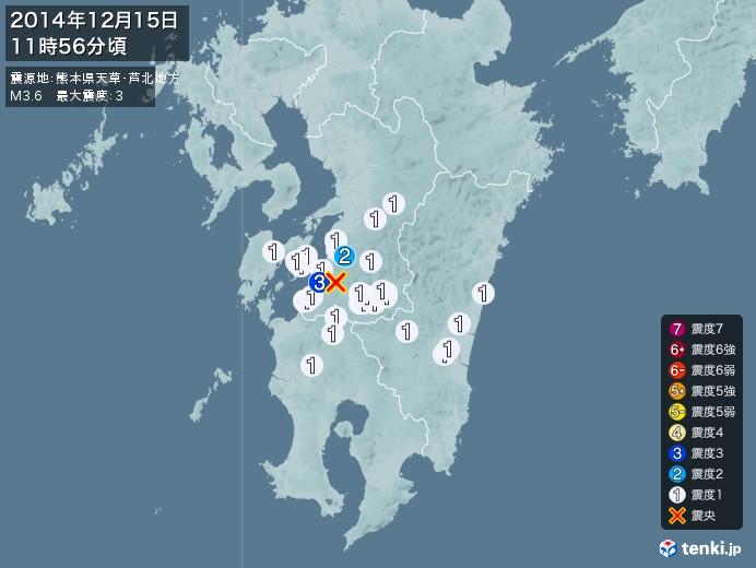 地震情報(2014年12月15日11時56分発生)