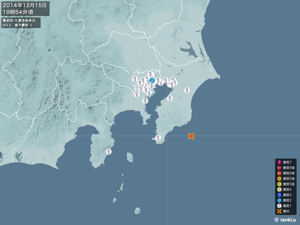 地震情報 2014年12月15日 19時54分頃発生 最大震度:2 震源地:千葉県南東沖(拡大画像)