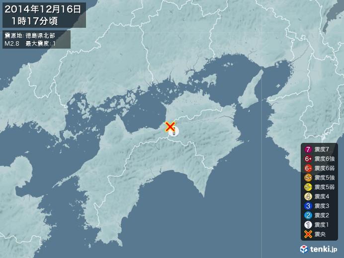 地震情報(2014年12月16日01時17分発生)