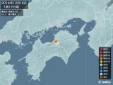 2014年12月16日01時17分頃発生した地震