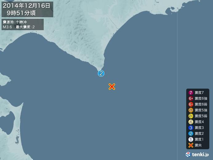 地震情報(2014年12月16日09時51分発生)