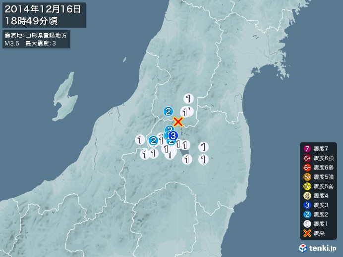 地震情報(2014年12月16日18時49分発生)