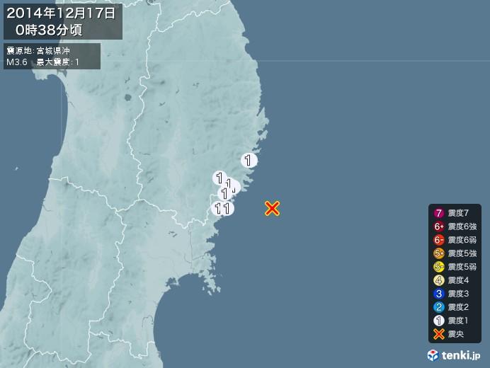 地震情報(2014年12月17日00時38分発生)