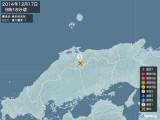2014年12月17日09時18分頃発生した地震