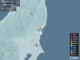 2014年12月17日10時41分頃発生した地震