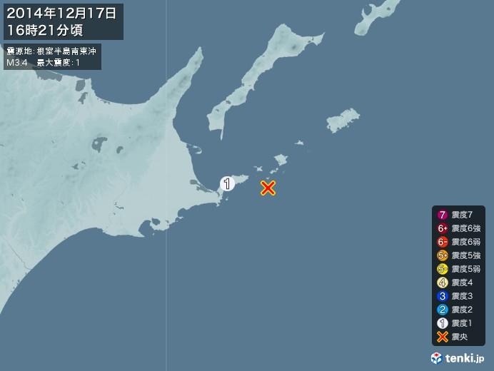 地震情報(2014年12月17日16時21分発生)