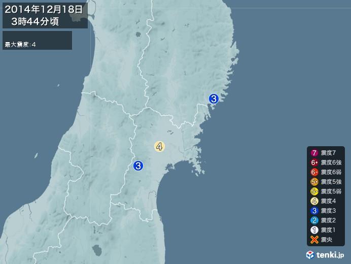 地震情報(2014年12月18日03時44分発生)