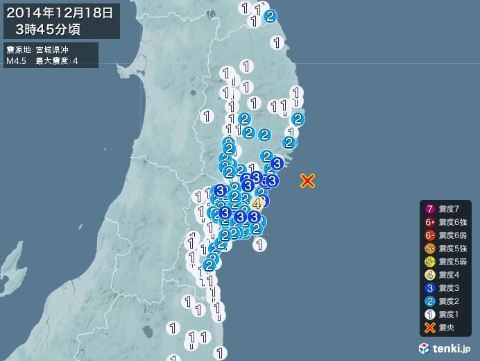 地震情報(2014年12月18日03時45分発生)