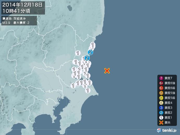 地震情報(2014年12月18日10時41分発生)