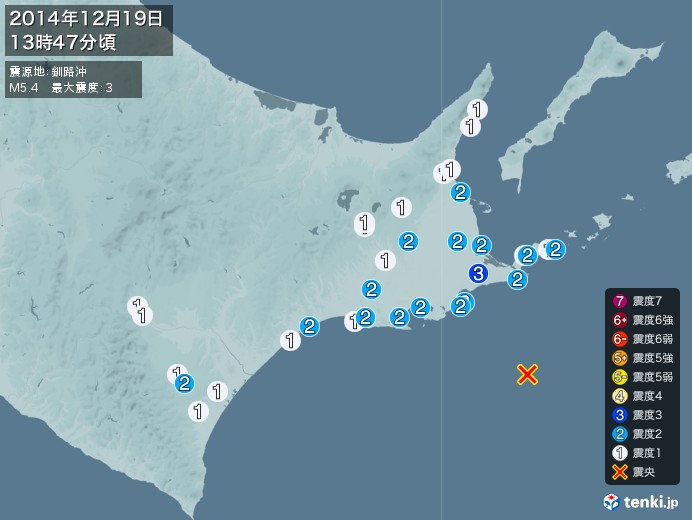 地震情報(2014年12月19日13時47分発生)