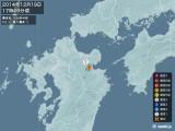 2014年12月19日17時49分頃発生した地震