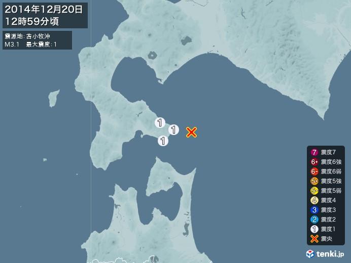 地震情報(2014年12月20日12時59分発生)