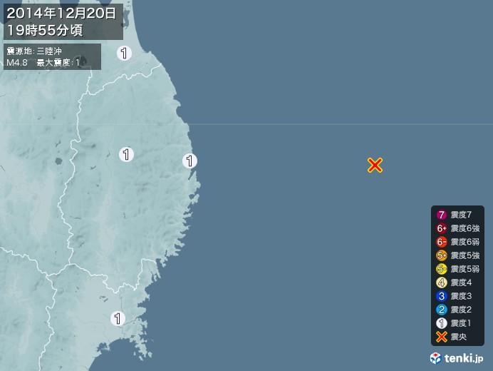 地震情報(2014年12月20日19時55分発生)