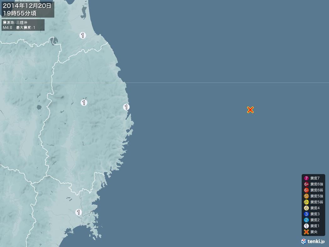 地震情報 2014年12月20日 19時55分頃発生 最大震度:1 震源地:三陸沖(拡大画像)