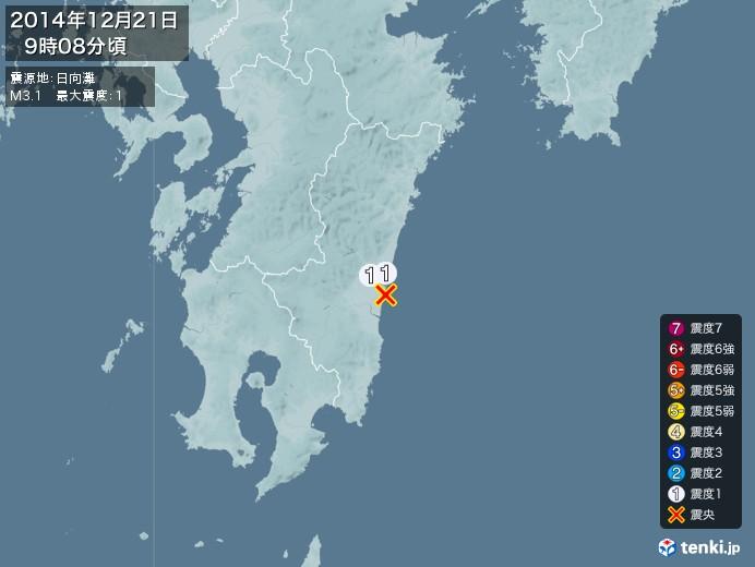 地震情報(2014年12月21日09時08分発生)