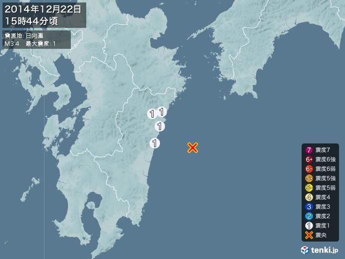 地震情報(2014年12月22日15時44分発生)