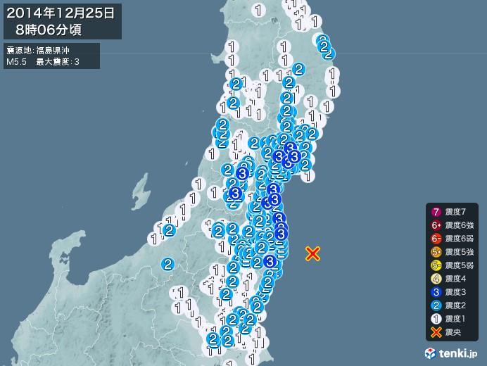 地震情報(2014年12月25日08時06分発生)