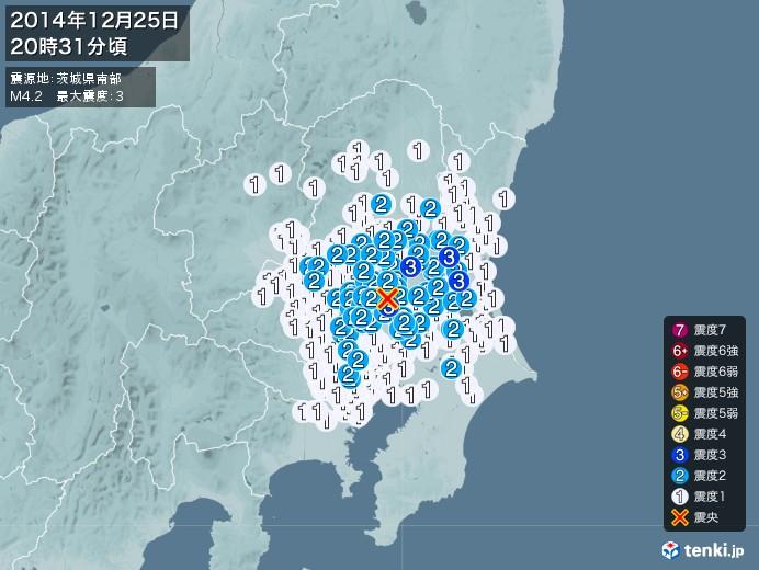地震情報(2014年12月25日20時31分発生)