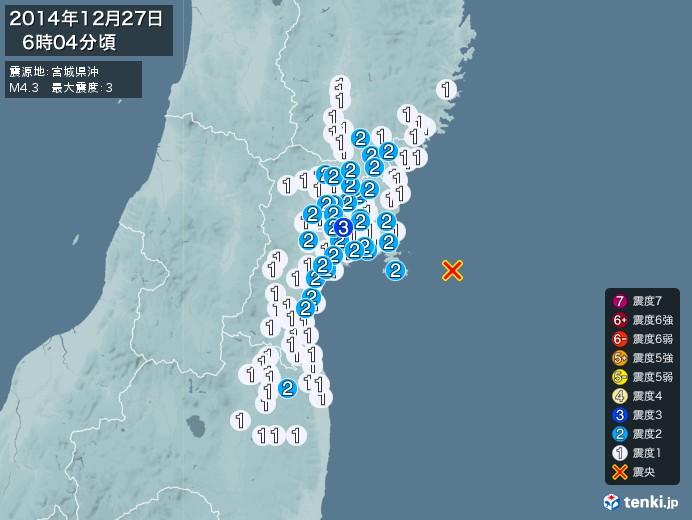 地震情報(2014年12月27日06時04分発生)