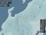 2014年12月27日19時27分頃発生した地震