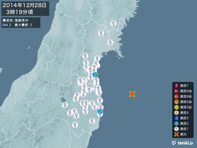 地震情報(2014年12月28日03時19分発生)