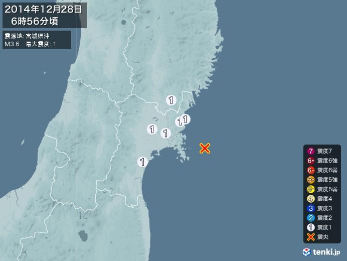 地震情報(2014年12月28日06時56分発生)