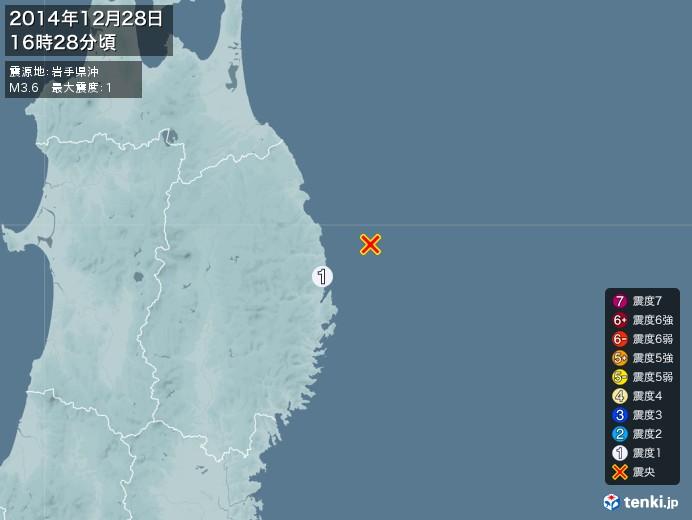 地震情報(2014年12月28日16時28分発生)
