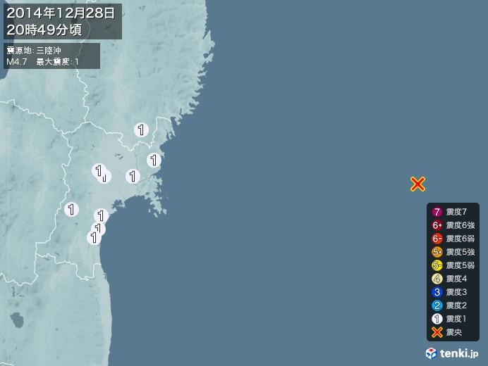 地震情報(2014年12月28日20時49分発生)