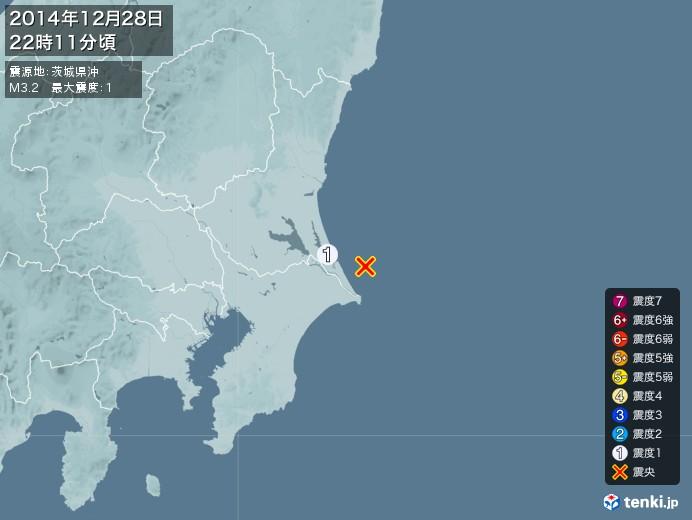 地震情報(2014年12月28日22時11分発生)