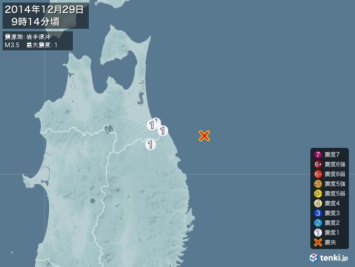 地震情報(2014年12月29日09時14分発生)