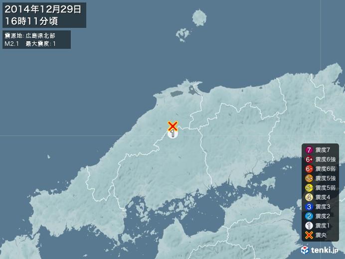 地震情報(2014年12月29日16時11分発生)