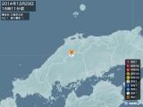 2014年12月29日16時11分頃発生した地震