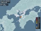 2014年12月29日18時34分頃発生した地震