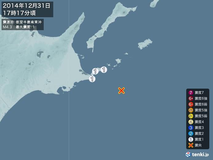 地震情報(2014年12月31日17時17分発生)