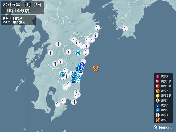 地震情報(2015年01月02日01時14分発生)