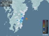 2015年01月02日01時14分頃発生した地震
