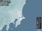 2015年01月02日10時51分頃発生した地震