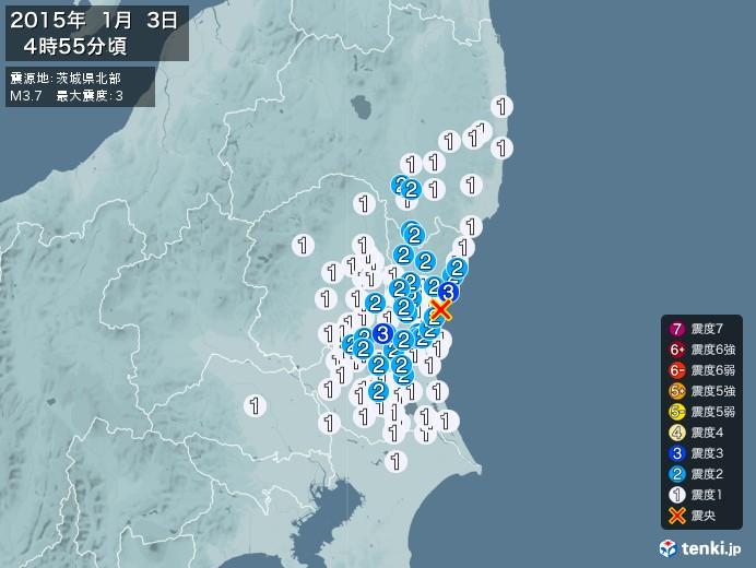 地震情報(2015年01月03日04時55分発生)