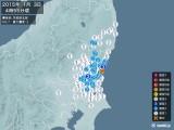 2015年01月03日04時55分頃発生した地震